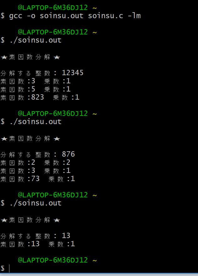 プログラム 言語 種類 プログラミング言語12種類とその用途・特徴とか歴史
